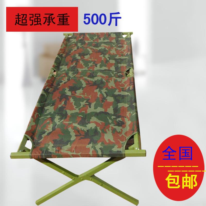 小折叠床 加固收纳隐藏办公午休单人床 户外车载帆布包行军床包邮