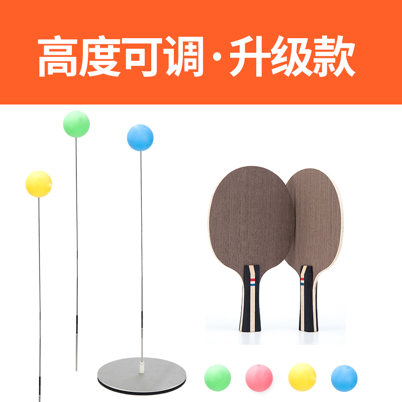 Dinlon elastic soft axle Table Tennis Trainer children playing table tennis puzzle fitness toys birthday gift