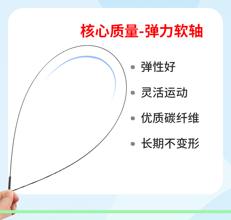 [buy two get one free] elastic flexible shaft table tennis special accessories flexible shaft 0.55m/0.9m/1.1m
