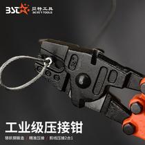 8字铝套钳压接钳压线钳钢丝绳索圆形铝套钢丝绳铝套压接钳