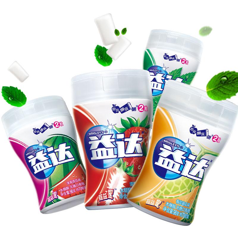益达口香糖无糖木糖醇70粒瓶装西瓜混合味口气清新办公室休闲零食