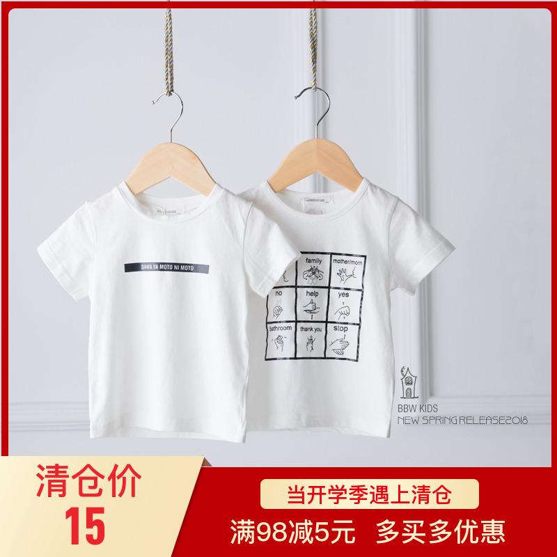 有赠品男童短袖t恤夏季宝宝上衣女童半袖小童夏装体恤潮白色0-6个月1岁3