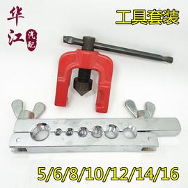 气管亚太管尼龙管做管工具铆管钳铆管工具工具夹子铜管卯管器套装