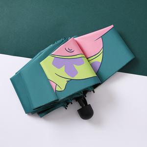 五折伞折叠晴雨两用口袋迷你遮阳伞女太阳伞防晒防紫外线小巧便携