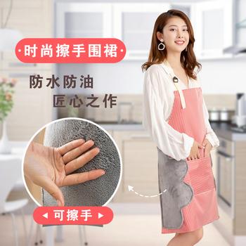 擦手女家用厨房做饭防水防油围裙