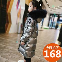 新款儿童羽绒服长款大毛领女童男童宝宝中大童加厚韩版洋气童装潮