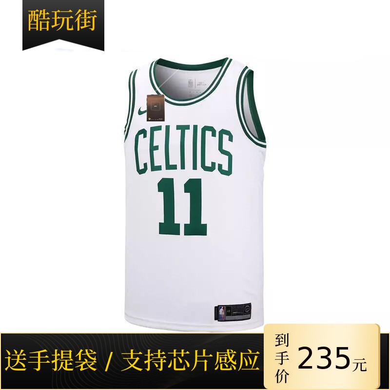 17-18赛季NBA球迷版 凯尔特人球衣欧文11号球衣热压款