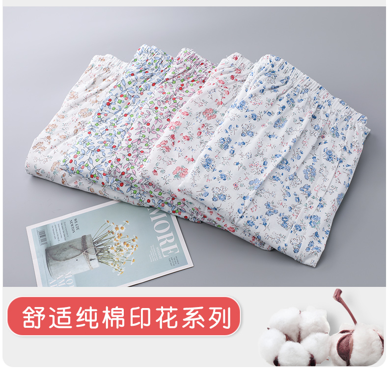 Large size loose middle-aged and elderly mothers floral pajamas womens pants home thin summer cotton leisure home pants