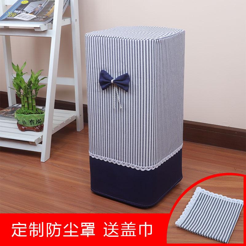 [雅丽山布艺坊万能盖巾]定做空气净化器防尘罩 小米airx净月销量97件仅售48元