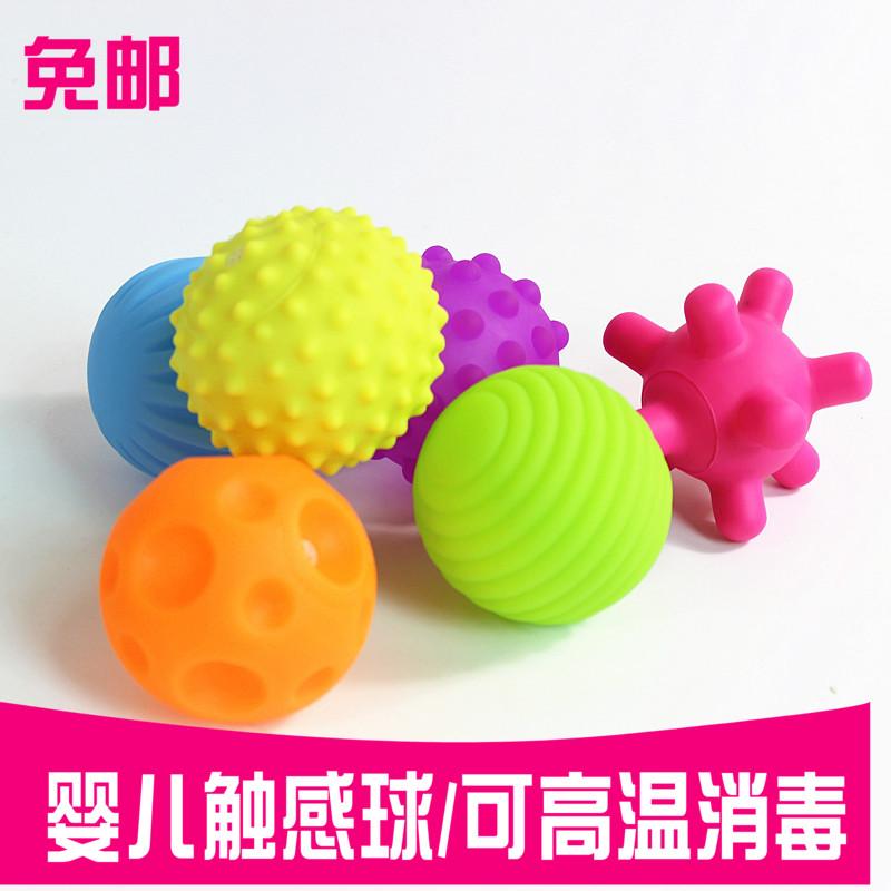 Мячи Артикул 535283971891