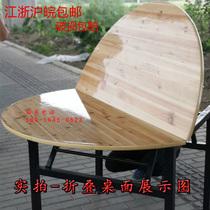 折疊圓桌面家用酒店實木杉木圓形大圓桌面板10人15人20人飯店餐桌
