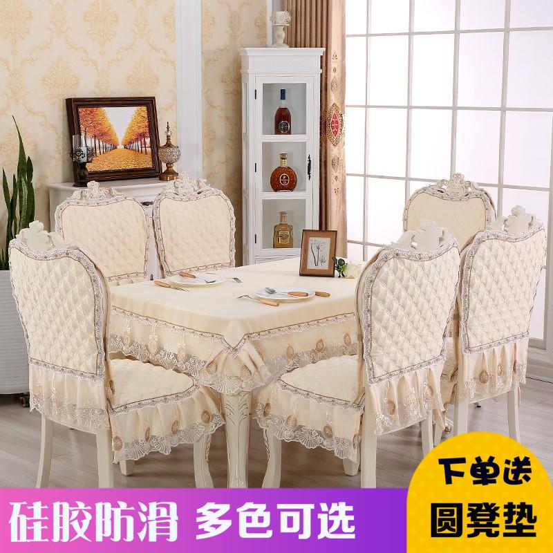 Скатерти и чехлы для стульев Артикул 561632183044