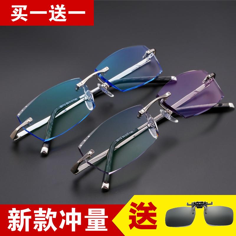 近視の眼鏡の男性の0-1000度の完成品のファッションを配合して縁の眼鏡のフレームの変色の近視のメガネの防放射線が引き分けします。