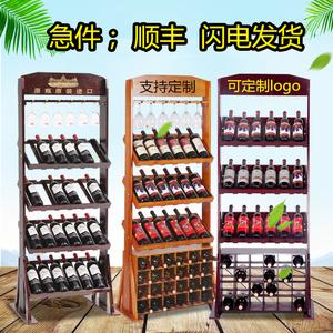 欧式红酒架实木展示架葡萄酒架落地摆件酒柜置物可挂红酒杯架家用
