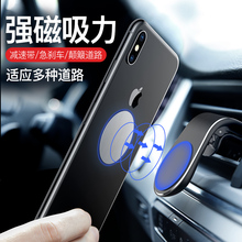 Mothway Mobile Car Bracket Sucker Universal Creative Fastener Auto-clamp for Magnet Vehicle Accessories with Air Outlet