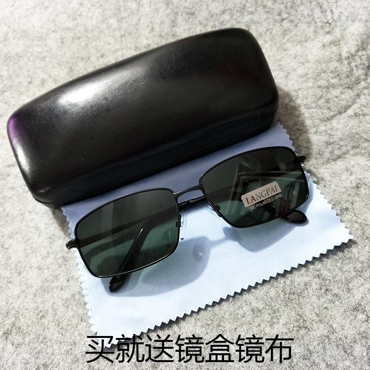 Mens new small frame rectangular anti ultraviolet Polarized Sunglasses high definition driving fishing glasses package mail