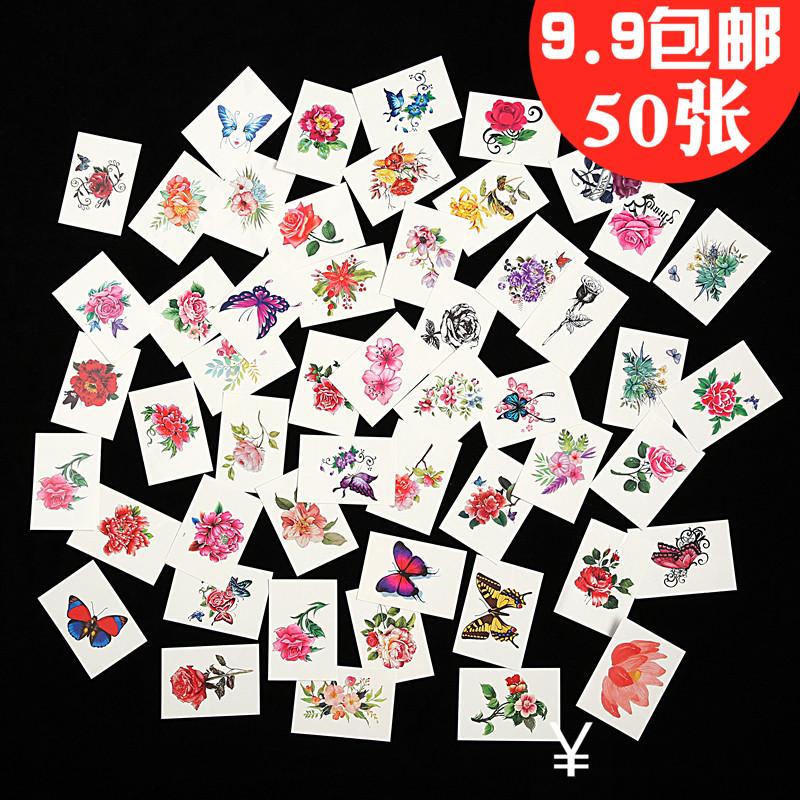 防水女持久蝴蝶花朵遮疤锁骨纹身贴12-01新券
