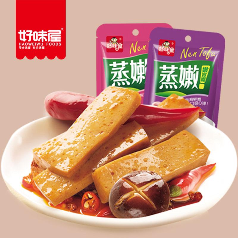 好味屋蒸嫩豆干500g香辣麻辣休闲小吃豆腐干零食豆制品小包装卤味