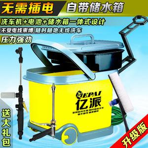 简易手提式水枪刷车野外冲洗机移动式家庭洗车器家用高压便携式