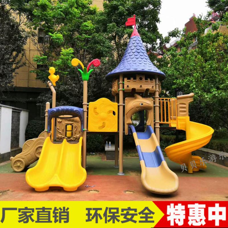 幼稚園の屋外の大型滑り台のぶらんこの組み合わせの小さい博士の屋外のおもちゃの団地の子供の遊び場の設備