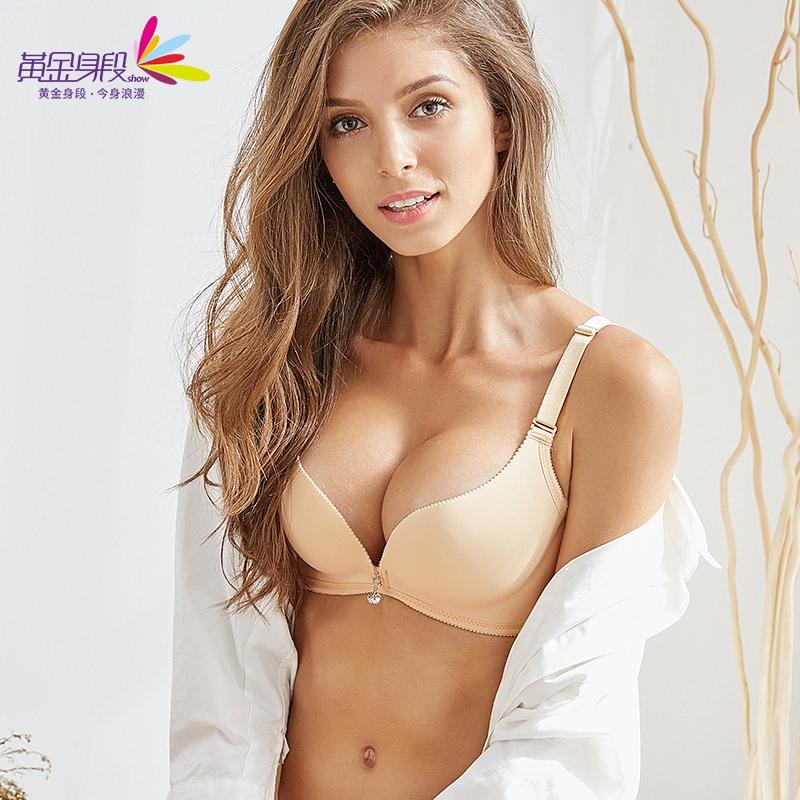 黄金身段show 无痕无钢圈文胸性感聚拢小胸女一片式内衣夏胸罩bra