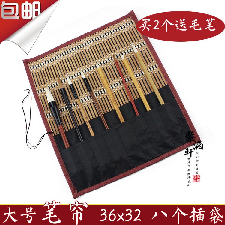 Бесплатная доставка большой размер кисть карандаш занавес каллиграфия традиционная китайская живопись статьи кудрявый карандаш защита кисть мешок бамбук занавес культура дом четыре сокровище