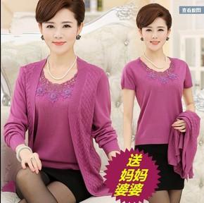 中年妇女春装两件套针织打底衫中老年人妈妈装开衫外套短袖薄毛衣