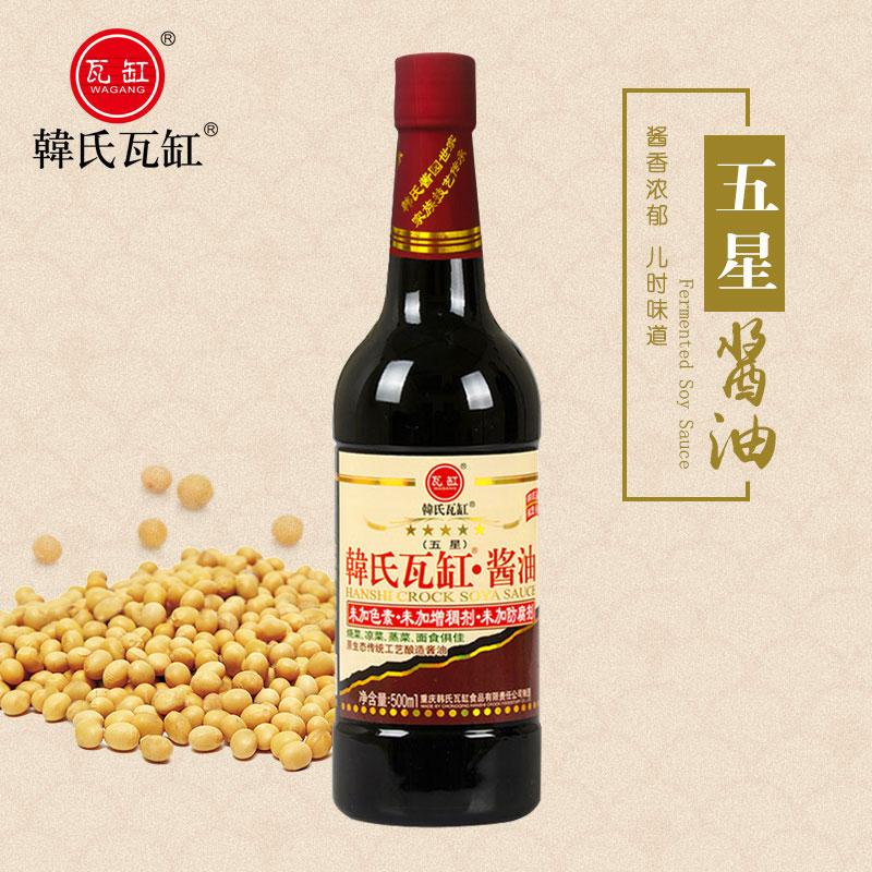 Hanshi vatang [five star soy sauce 500ml] (green food) (Beijing will not deliver)