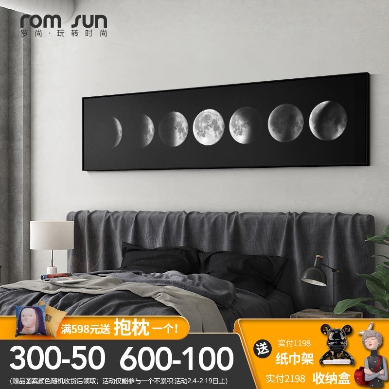 罗尚黑白工业风客厅装饰画月球挂画