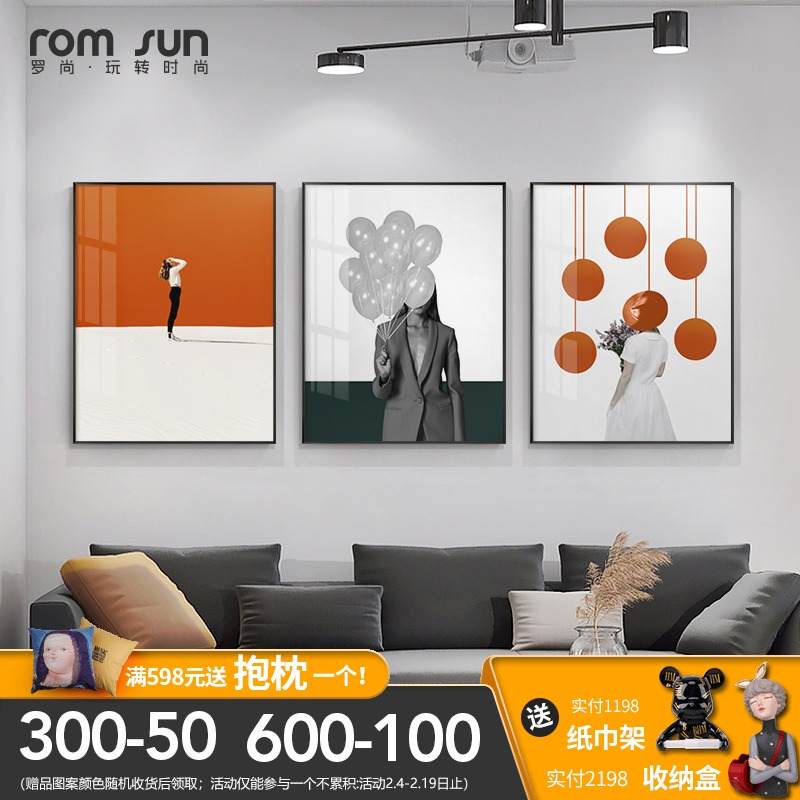 现代简约客厅三联北欧创意人物壁画
