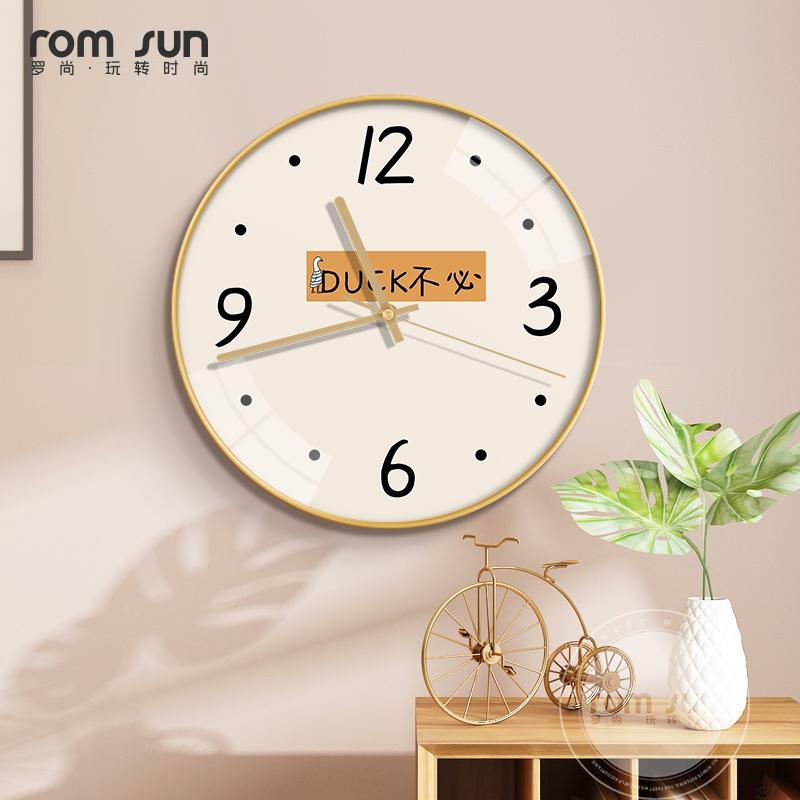 现代简约客厅挂钟创意家用餐厅墙面钟表时尚大气卧室静音电子时钟 Изображение 1