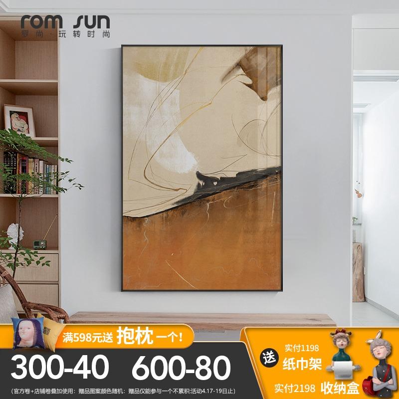 现代抽像玄关大尺寸竖幅过道壁画