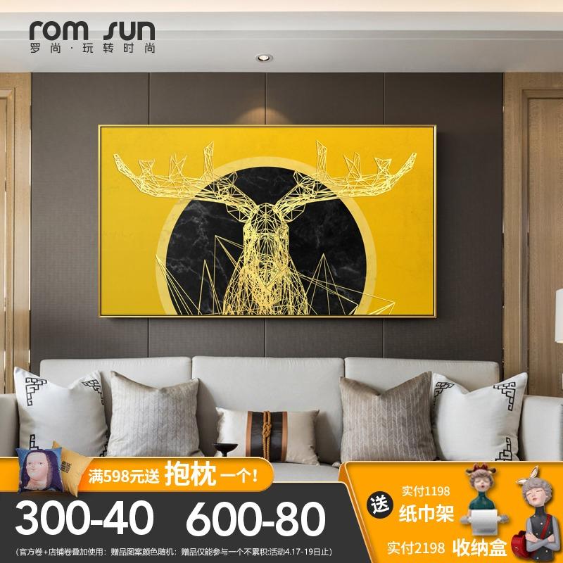北欧沙发背景现代简约鹿客厅装饰画