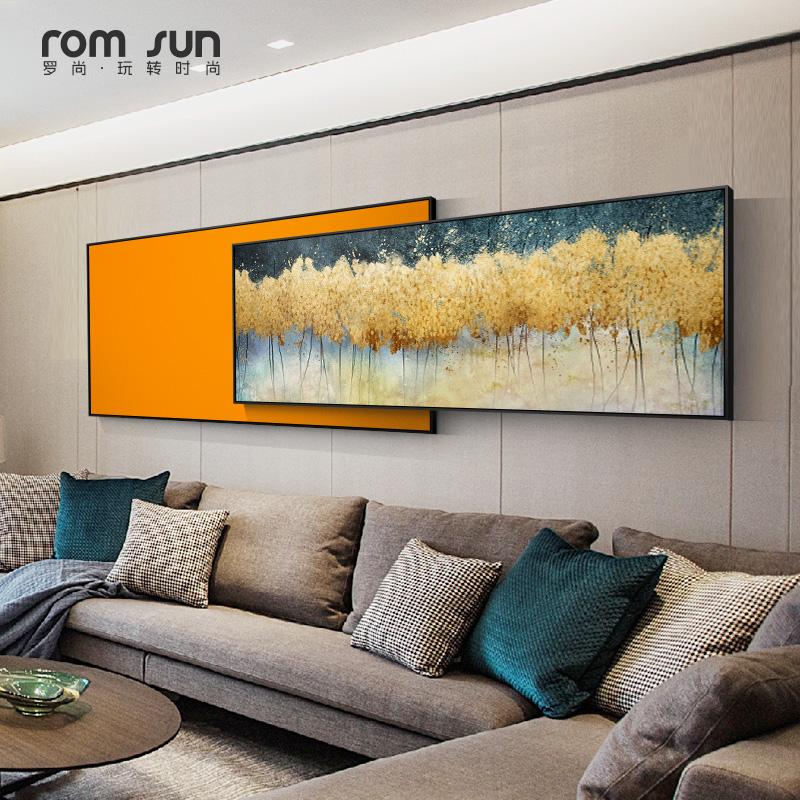 现代简约客厅装饰画横幅大气挂画