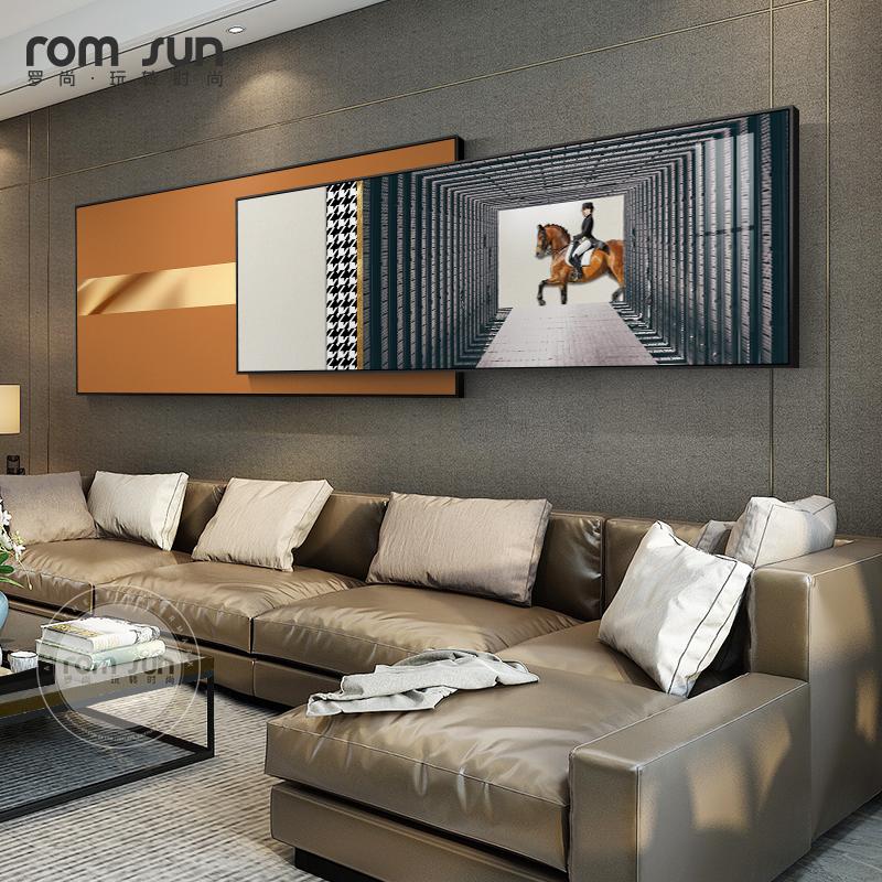 现代轻奢英伦风马创意客厅装饰画