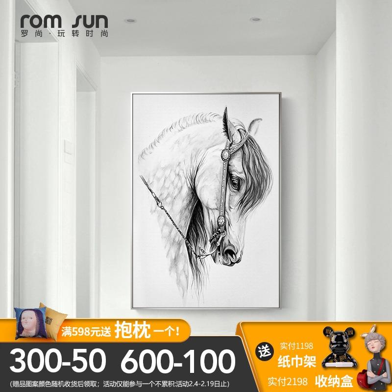 北欧风格玄关马头黑白素描大幅油画