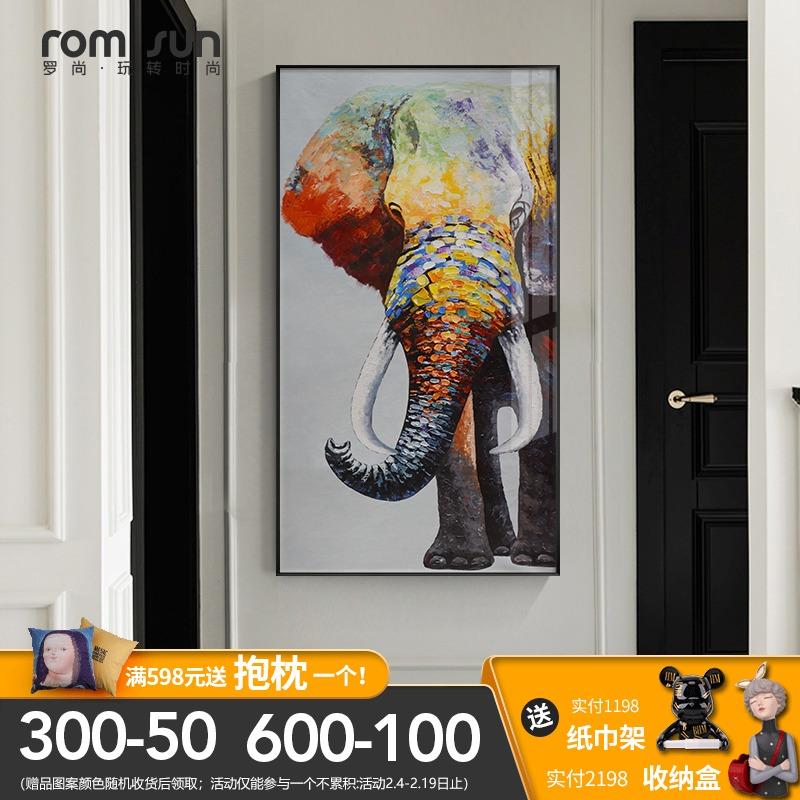 现代简约玄关走廊过道大象斑马挂画