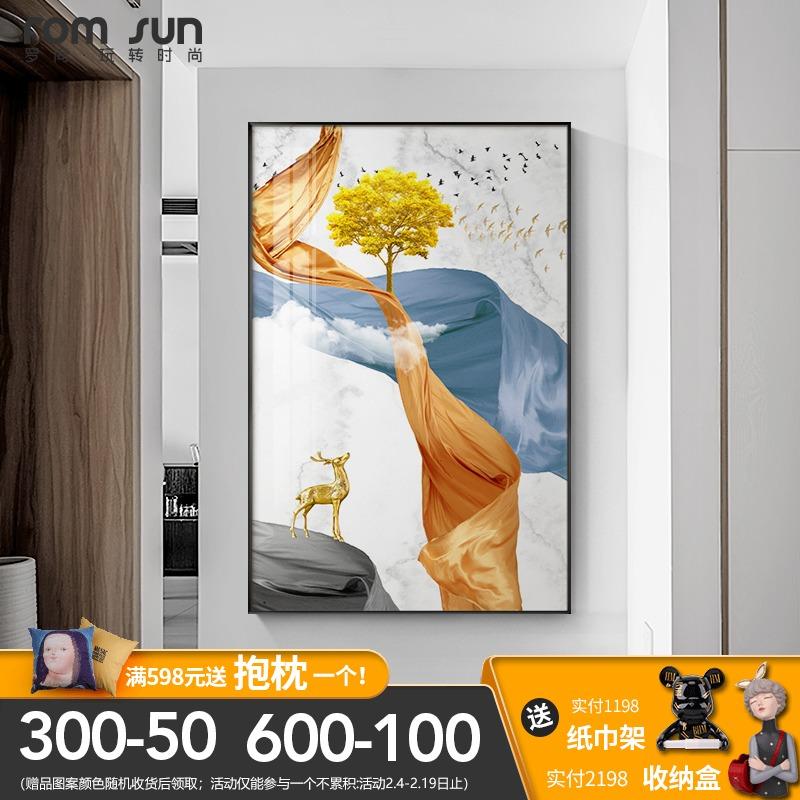 现代轻奢入户玄关金色鹿餐厅壁画