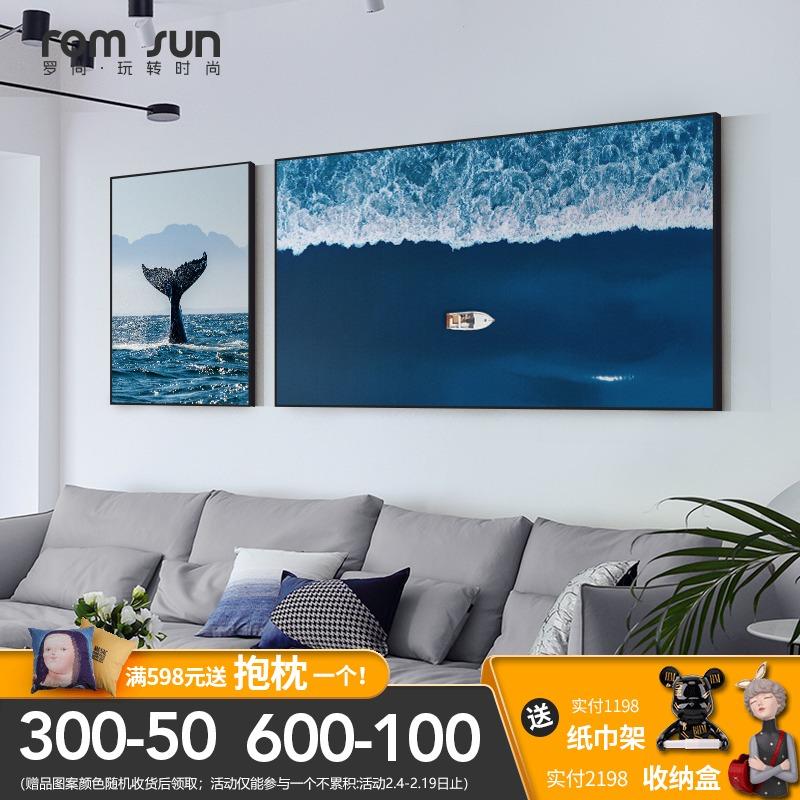 北欧风格现代轻奢沙发清客厅装饰画