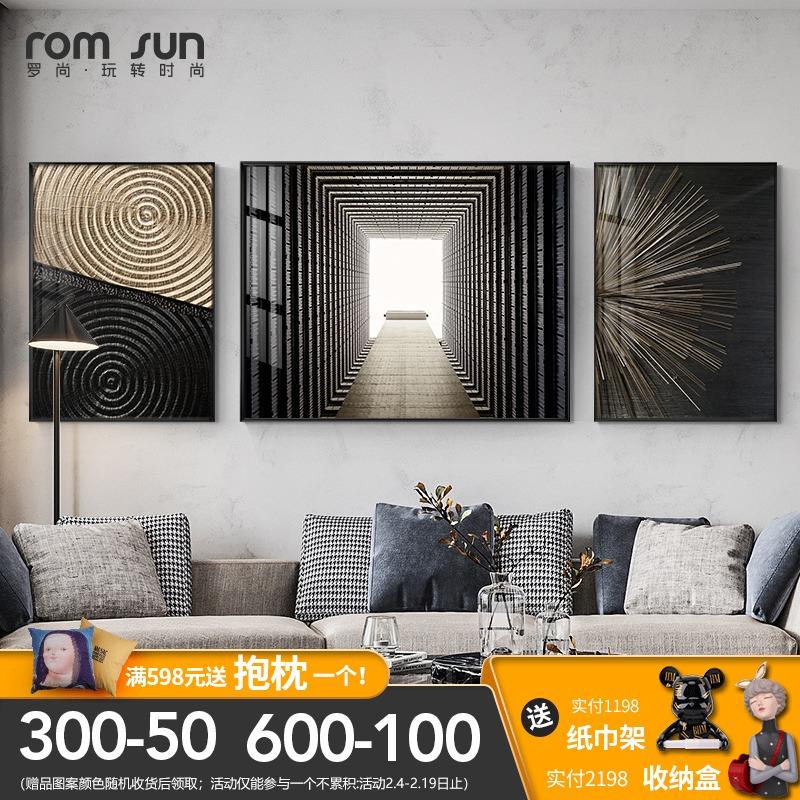现代轻奢沙发背景墙北欧客厅装饰画