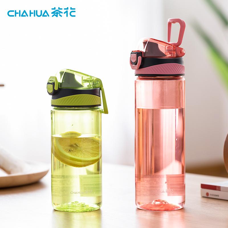 茶花塑料便携运动带茶隔男女有水杯