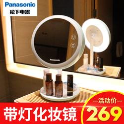 松下led镜子 化妆镜带灯智能美妆镜抖音公主镜台式台灯补光梳妆镜