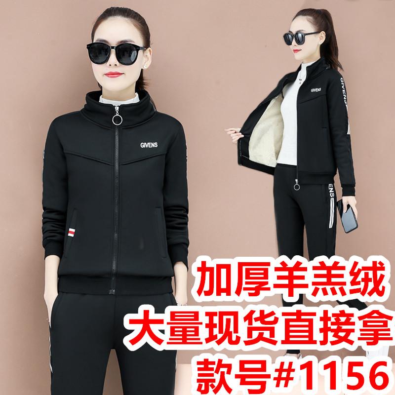 羊羔絨衛衣時尚兩件套2021冬季新款加絨加厚保暖運動服休閑套裝女