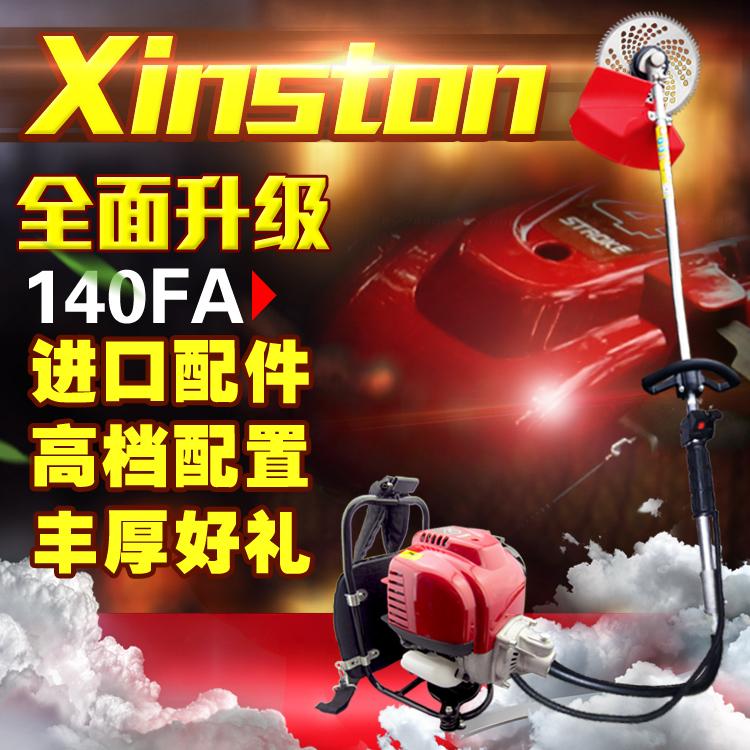 Xinston четыре красные путешествие ранец бензин косить трава автоматический доход автомат для резки косить лить машинально кроме трава машинально косить рис устройство