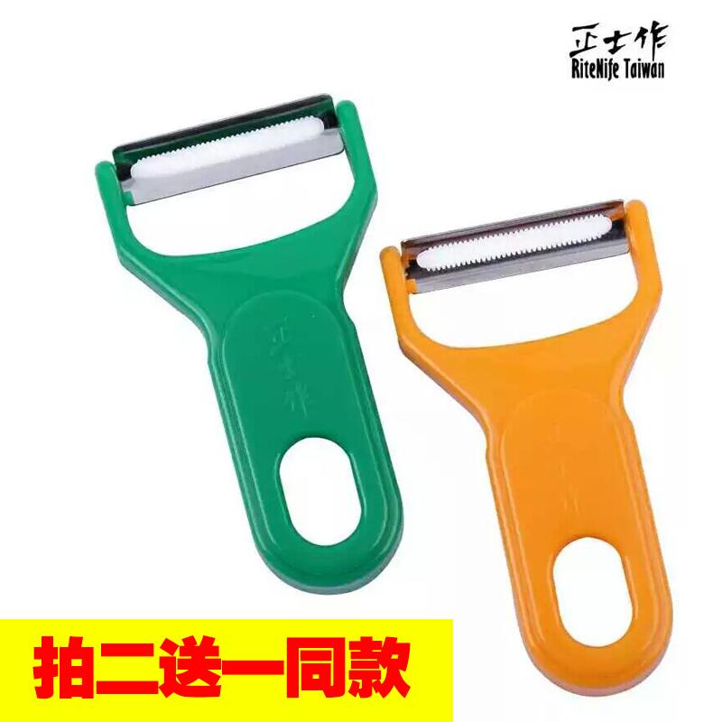 台湾金門正士は単品の機能である瓜果削/果物皮削器/削り刀/皮削り刀