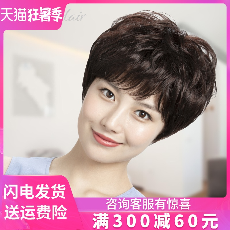 Wig Female Short Hair, Short Curly Hair, True Hair Set for Middle-aged and Old Women Natural Human Hair, Mother's Fashion Full Head Set
