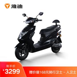 雅迪电动车豪战加长版电瓶车成人男女代步车电动轻便摩托车图片