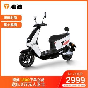 雅迪電動車萊客時尚代步車男女通勤60V成人電動輕便摩托車升級版