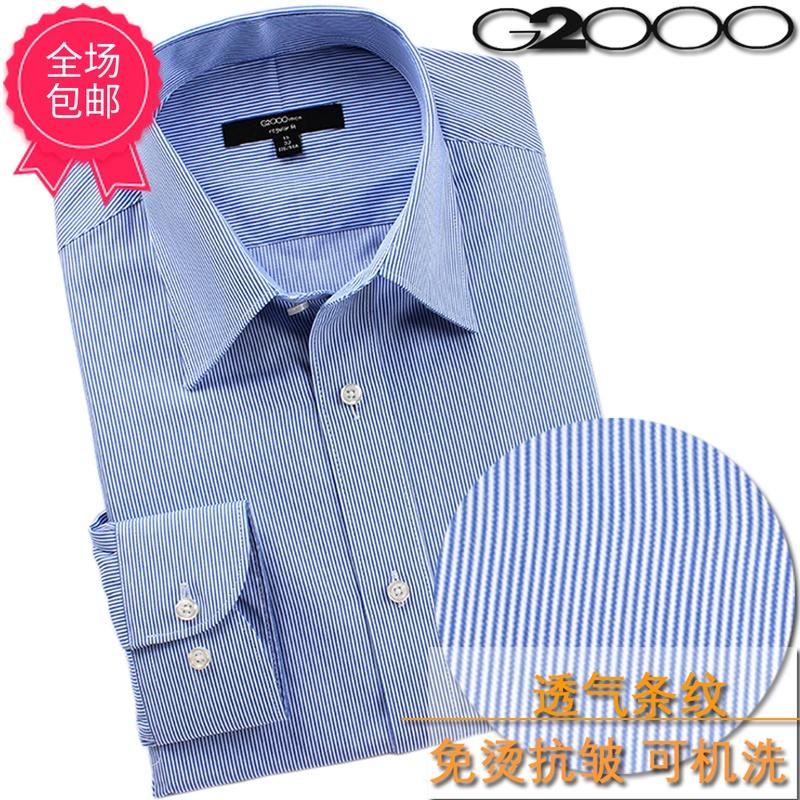 g2000长袖衬衫男修身免烫抗皱男士商务休闲打底衬衣条纹正装上衣图片