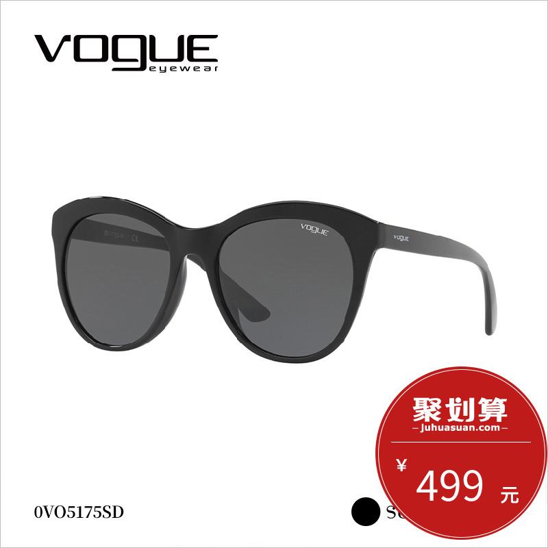 VOGUE/沃格 简约椭圆框女款太阳镜墨镜 VO5175SD